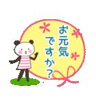 おちゃめなパンナちゃん 日常2(個別スタンプ:2)
