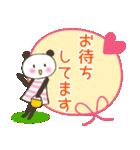 おちゃめなパンナちゃん 日常2(個別スタンプ:3)