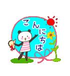 おちゃめなパンナちゃん 日常2(個別スタンプ:4)