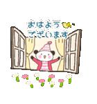 おちゃめなパンナちゃん 日常2(個別スタンプ:5)