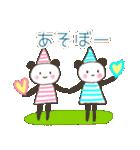おちゃめなパンナちゃん 日常2(個別スタンプ:6)