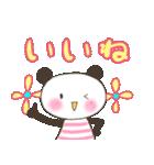 おちゃめなパンナちゃん 日常2(個別スタンプ:7)