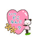 おちゃめなパンナちゃん 日常2(個別スタンプ:8)