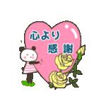おちゃめなパンナちゃん 日常2(個別スタンプ:9)