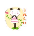おちゃめなパンナちゃん 日常2(個別スタンプ:10)
