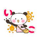 おちゃめなパンナちゃん 日常2(個別スタンプ:11)