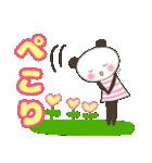 おちゃめなパンナちゃん 日常2(個別スタンプ:12)