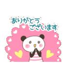 おちゃめなパンナちゃん 日常2(個別スタンプ:13)