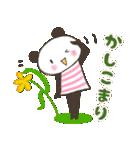 おちゃめなパンナちゃん 日常2(個別スタンプ:14)