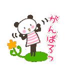 おちゃめなパンナちゃん 日常2(個別スタンプ:15)