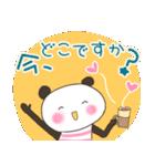 おちゃめなパンナちゃん 日常2(個別スタンプ:17)