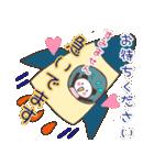 おちゃめなパンナちゃん 日常2(個別スタンプ:18)
