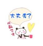おちゃめなパンナちゃん 日常2(個別スタンプ:19)