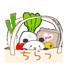 おちゃめなパンナちゃん 日常2(個別スタンプ:21)