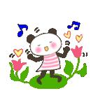おちゃめなパンナちゃん 日常2(個別スタンプ:23)