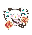 おちゃめなパンナちゃん 日常2(個別スタンプ:24)
