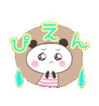 おちゃめなパンナちゃん 日常2(個別スタンプ:26)