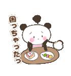 おちゃめなパンナちゃん 日常2(個別スタンプ:27)