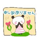 おちゃめなパンナちゃん 日常2(個別スタンプ:28)