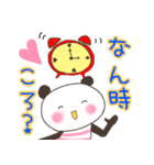 おちゃめなパンナちゃん 日常2(個別スタンプ:29)