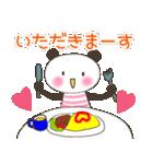 おちゃめなパンナちゃん 日常2(個別スタンプ:30)