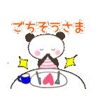 おちゃめなパンナちゃん 日常2(個別スタンプ:31)