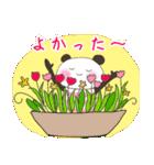 おちゃめなパンナちゃん 日常2(個別スタンプ:32)
