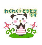 おちゃめなパンナちゃん 日常2(個別スタンプ:33)