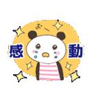 おちゃめなパンナちゃん 日常2(個別スタンプ:34)