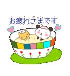 おちゃめなパンナちゃん 日常2(個別スタンプ:35)