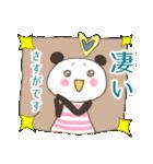 おちゃめなパンナちゃん 日常2(個別スタンプ:36)