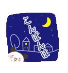 おちゃめなパンナちゃん 日常2(個別スタンプ:37)