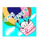 おちゃめなパンナちゃん 日常2(個別スタンプ:38)