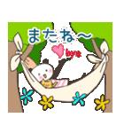 おちゃめなパンナちゃん 日常2(個別スタンプ:39)