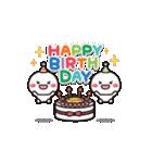 動く!白たまの誕生日&お祝い(個別スタンプ:01)