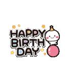 動く!白たまの誕生日&お祝い(個別スタンプ:02)