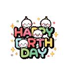 動く!白たまの誕生日&お祝い(個別スタンプ:03)
