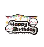 動く!白たまの誕生日&お祝い(個別スタンプ:05)