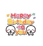 動く!白たまの誕生日&お祝い(個別スタンプ:08)