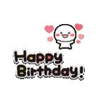 動く!白たまの誕生日&お祝い(個別スタンプ:09)