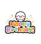 動く!白たまの誕生日&お祝い(個別スタンプ:10)
