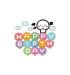 動く!白たまの誕生日&お祝い(個別スタンプ:11)