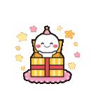 動く!白たまの誕生日&お祝い(個別スタンプ:22)