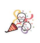 動く!白たまの誕生日&お祝い(個別スタンプ:24)