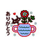 【動く❤️北欧ねこさん】ありがとう(個別スタンプ:01)