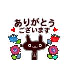 【動く❤️北欧ねこさん】ありがとう(個別スタンプ:02)