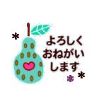 【動く❤️北欧ねこさん】ありがとう(個別スタンプ:03)
