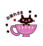 【動く❤️北欧ねこさん】ありがとう(個別スタンプ:04)