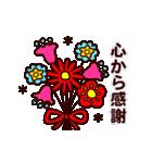 【動く❤️北欧ねこさん】ありがとう(個別スタンプ:06)