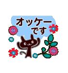 【動く❤️北欧ねこさん】ありがとう(個別スタンプ:07)